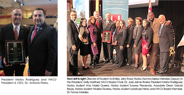 Hostos Honored By Hispanic Association of Colleges & Universities